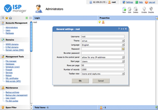 ISPmanager License Screenshot
