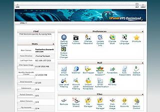 cPanel License Screenshot