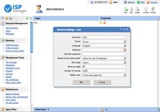 ISPmanager License Screenshot